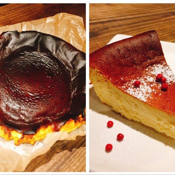 バスク風チーズケーキ(不定期メニュー)